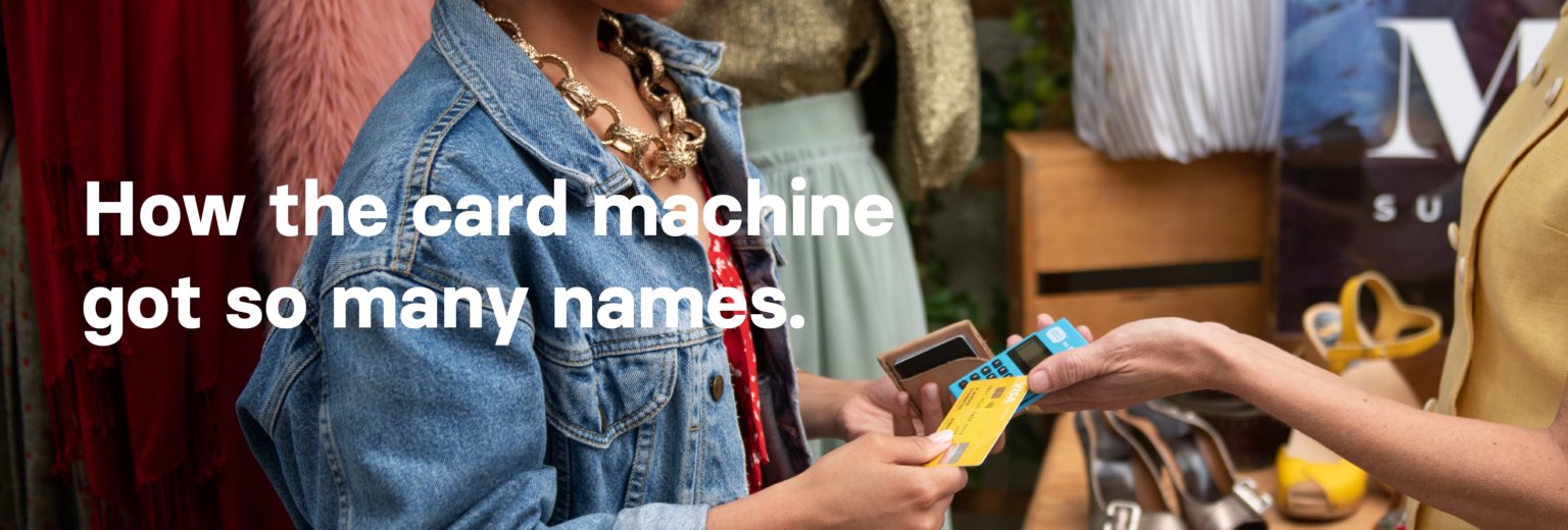 card machine-history-yoco